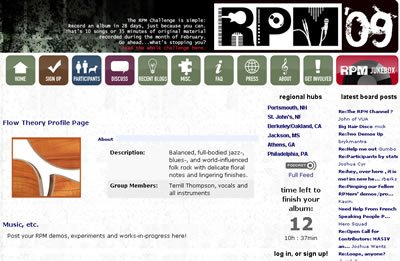 A screen shot of the Flow Theory home page on the RPM Challenge website